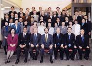 Institute for Oriental Philosophy, Tokyo